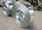 供应广州不锈钢弹簧片 不锈钢热轧板