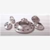 带颈对焊法兰,带颈对焊法兰生产供应商,对焊法兰厂