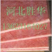 供应彩色玻璃棉红色玻璃棉
