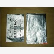 铝箔真空包装袋、防潮铝箔膜、