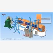 供应全自动双条钢带箱钢带生产线
