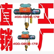 CD1型钢丝绳电动葫芦厂商供应|CD1型钢丝绳电动葫芦2吨供应|