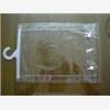 供应河北钢丝聚氯包/聚氯袋/聚氯包装袋厂/宏达