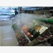 超市货架加湿器