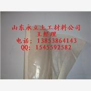 供应崇左防水橡胶布适用于莲藕藕池防渗专用材料