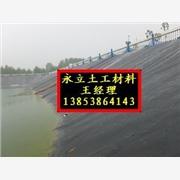 供应广西土工膜=耐腐蚀水产养殖藕池防渗膜
