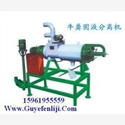 萍乡市供应新型餐饮泔水处理机 泔水固液分离机设备