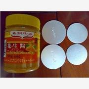 供应山东PET.PP易撕膜食品包装用铝箔垫片,医药包装用铝箔垫片
