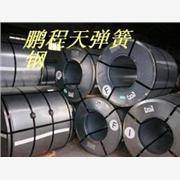 供应供应弹簧钢SK7 SKS51弹簧