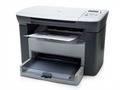 汉阳打印机耗材武汉专卖惠普黑白激光一体机:M1005一体机;HP M1005打印机专卖
