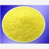 鑫琪长期供应印染专用聚丙烯酰胺