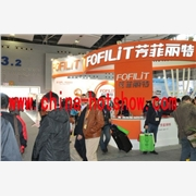 供应2013第二十届广州清洁用品展会