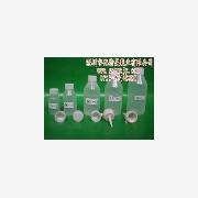 供应包装瓶,透明瓶,尖嘴瓶,塑胶瓶
