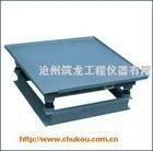 井盖震动台,彩砖震动床,彩砖专用机械