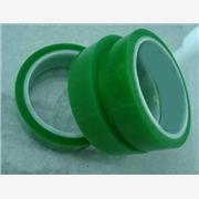 供应绝缘聚酯薄膜 高温绿胶带 绿色耐