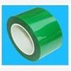 供应绿色易撕胶带 白色PP易撕胶带