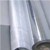 供应铝箔玻纤布 玻纤布铝箔