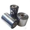 批发BOPET 12-36um镀铝膜