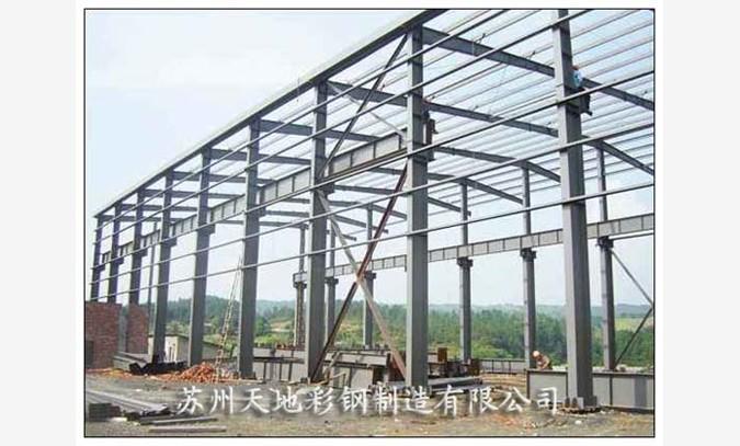 钢结构价格_图片_厂家