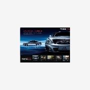供应车载DVD、车载GPS导航、车载显示屏