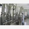 供应赫特防油防水整理剂HS1100纳米三防整理 防水剂 防油剂