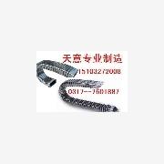 供应矩形金属软管//钢板护罩