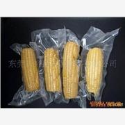 供应振华塑料包装按定单真空袋食品袋,真空袋食品袋