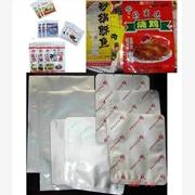 供应振华塑料包装按定单彩印塑料包装袋,彩印塑料包装袋