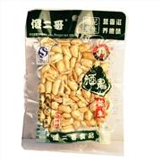 供应振华塑料包装按定单食品包装袋,食品包装袋,食品包装
