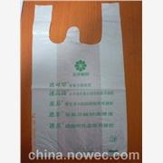 供应振华塑料包装按定单高压袋,高压袋,高压袋