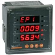 供应安科瑞多功能电力表/三相多功能电能表/智能配电仪表