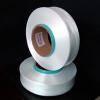 供应长期供应氨纶丝20D