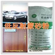 供应低反射玻璃蒙砂粉