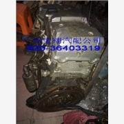 供应富豪S40汽车配件,压缩机,转向节