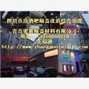 供应湖北ktv墙体隔音材料销售公司电话武汉酒吧室内隔音材料销售价格