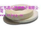 供应无纺布双面胶带 强力双面胶 金属亚克力胶