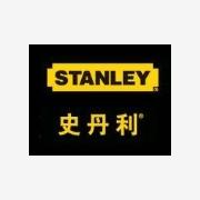 供应美国Stanley史丹利工具代理