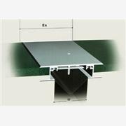 供应金属盖板型地面变形缝