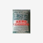 供应37.苏州PET冰箱胶带|苏州铝