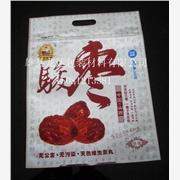 特色大枣塑料袋,大枣塑料袋标?#21450;?#35013;,复合大枣塑料袋