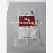 北京真空彩印大米袋,厂家直销复合大米袋,河北龙达大米袋