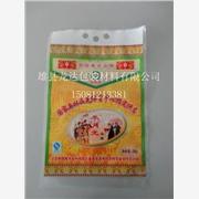 塑料包装大米袋,真空白袋大米袋,印刷彩色大米袋