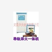福2代'直线导轨淬火设备'用YT超音频淬火设备