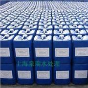 供应反渗透膜阻垢剂