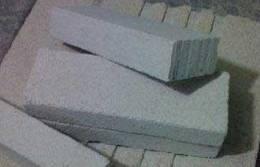 供应防火材料生产厂家 保温耐火材料