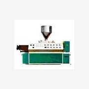 塑料机械--[华东塑机],供潍坊塑料机械,山东塑料机械,化工包装桶