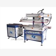 广东佛山制造商促销玻璃丝印机,进出料自动输送式丝印机,自动定位输送丝印机,经济型丝印机