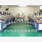 厂家出售电动圆桶丝印机,大型曲面丝印机,大圆面丝网印刷机,塑料桶丝印机