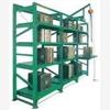 模具架重工业模具架|重型货架|模具货架|五金模具货架|塑胶模具架