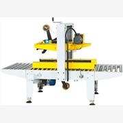 供应缠绕机,裹包机,缠绕包装机,薄膜缠绕机,自动缠绕机,拉伸膜缠绕机